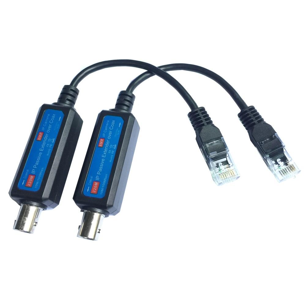 EC-HP101 pasivní sada pro přenos IP LAN po koaxiálním kabelu