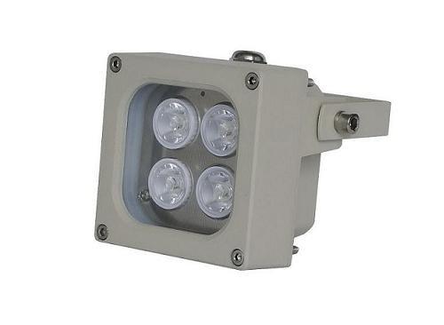 Venkovní IR  reflektor S4D-90, 850nm