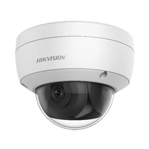 HIKVISION DS-2CD2146G1-I (2.8mm) AcuSense