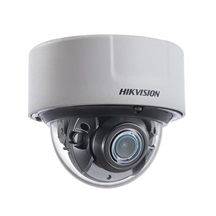 HIKVISION iDS-2CD7126G0-IZS (8-32mm)